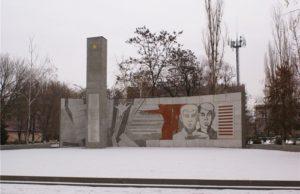 Памятник Героям Пионерам