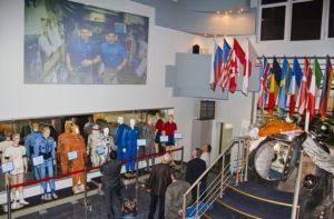 Ростовский музей космонавтики «Вертикаль»