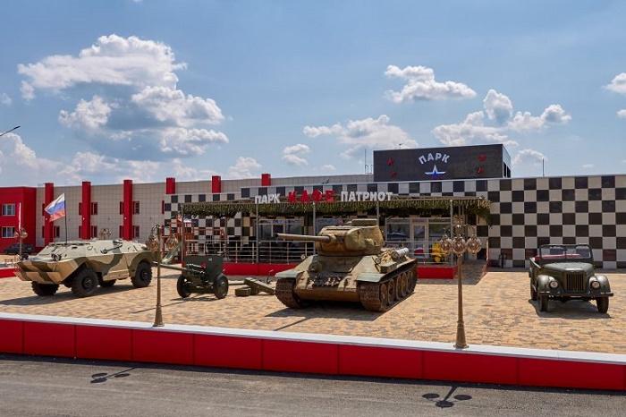Тематический парк – музейный комплекс военной техники «Патриот»