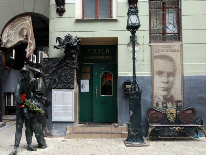 Музей «Булгаковский дом»
