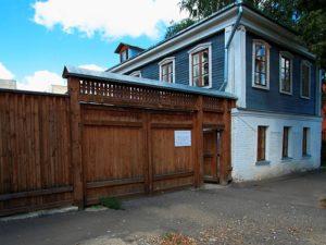 Дом музей Анны Голубкиной
