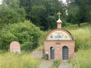Пещерная церковь Дмитрия Солунского