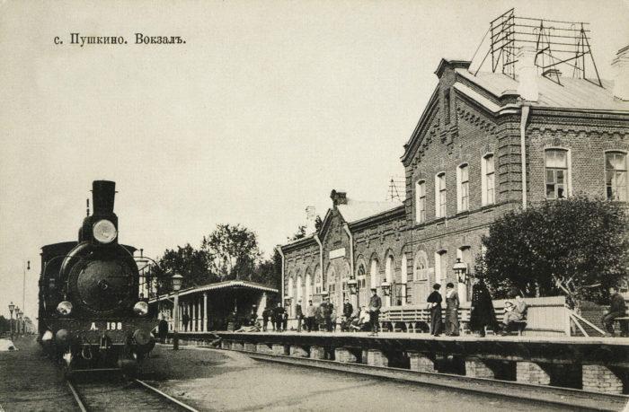 Станция Пушкино