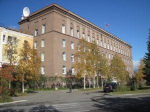 Академгородок и Геологический парк