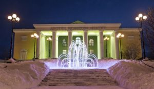 Дворец культуры «Апатит»