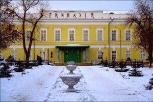 Гимназия Чехова