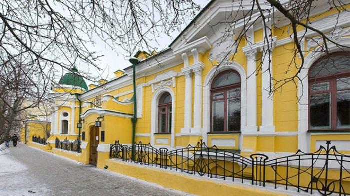 Красноярский художественный музей имени В.И. Сурикова