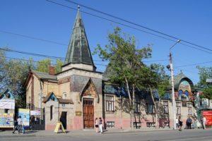 Музей градостроительства и быта