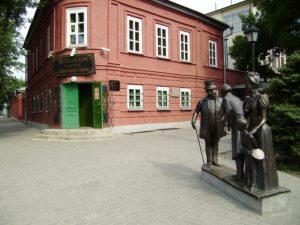 Музей «Лавка Чеховых»