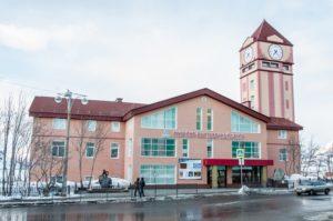 Музейно-выставочный центр АО «Апатит»