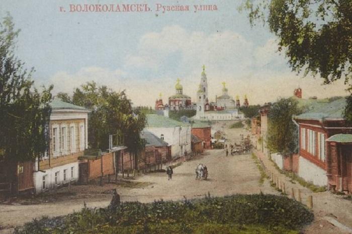 О происхождении названия и об истории города