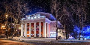 Областной драматический театр