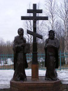 Памятник святым Кириллу и Мефодию