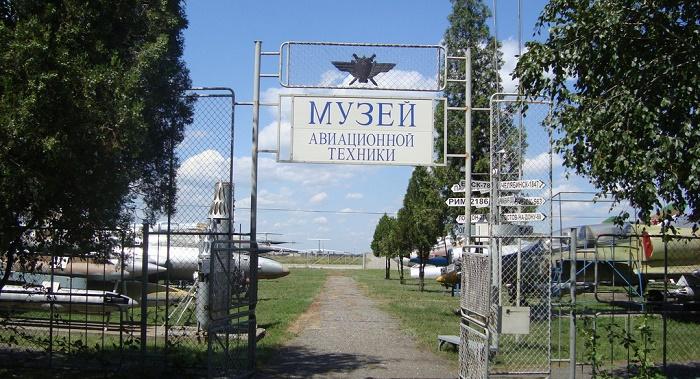 Таганрогский музей авиационной техники
