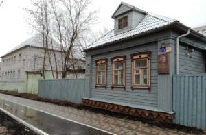 Дом-музей Гайдара