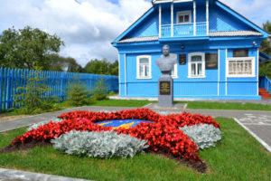 Изба-музей И.В. Сталина