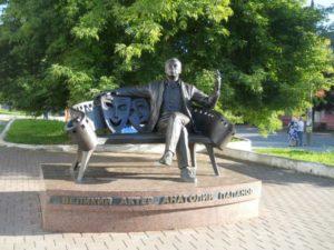Памятник А. Папанову