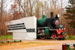 Памятник Ржевским железнодорожникам