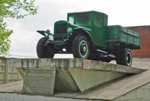 Памятник автомобилистам