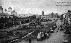 Торговая площадь старого города