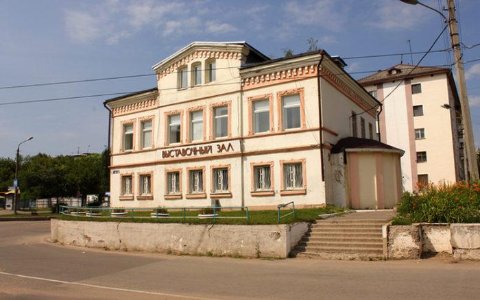 Выставочный зал Ржева
