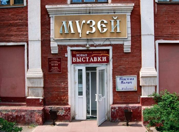 Домодедовский историко-художественный музей
