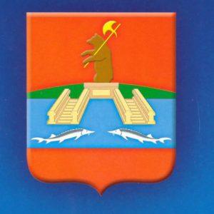 Об истории, названии и гербе города