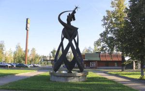 Памятник «Эра космоса»