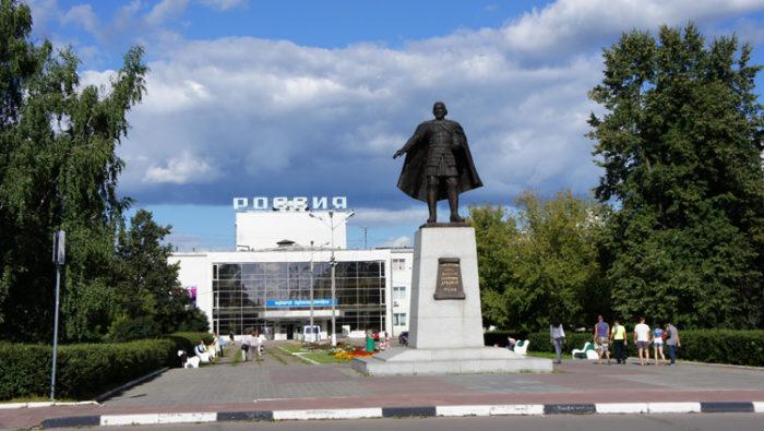 Памятник князю Владимиру Андреевичу Храброму