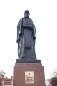 Памятник Варлааму Серпуховскому