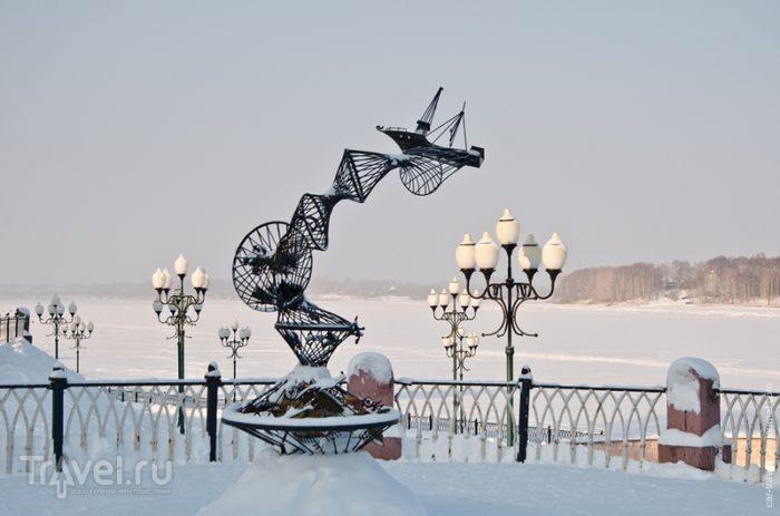 Скульптурная композиция «Трал»