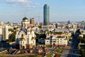 Екатеринбург: достопримечательности, куда сходить