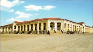 Гостиный двор Кунгур