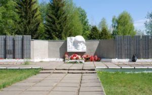 Мемориал Великой Отечественной войны