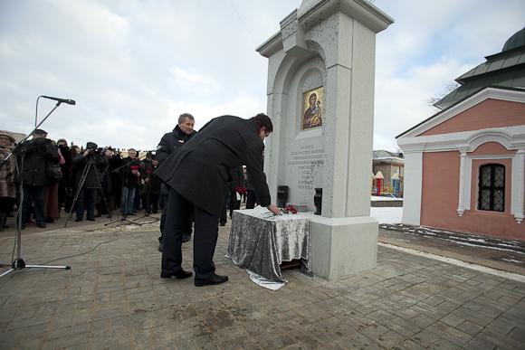 Стела «Памяти убиенных русских пленных»