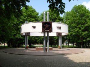 Мемориальный комплекс «Сквер памяти» и Парк 40-летия Победы