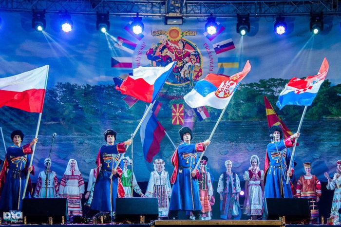 Международный фестиваль славянской культуры
