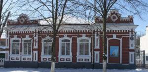 Музей природы восточного Приазовья