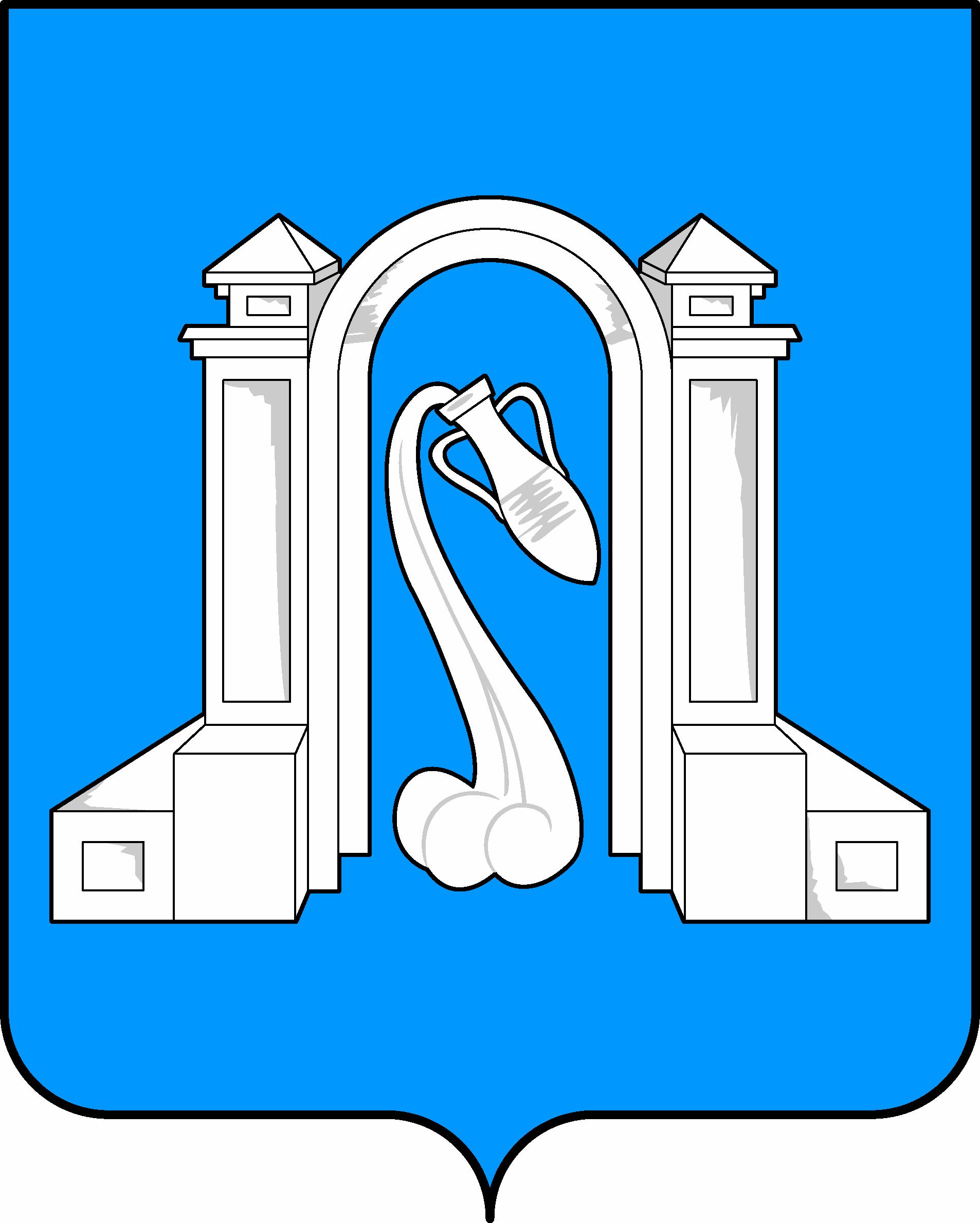 Об истории и гербе города