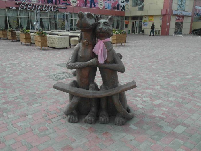 Памятник Дружбе