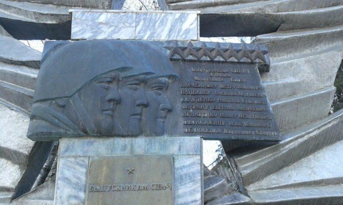 Памятник «О семи героях»