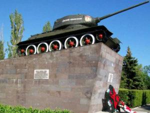 Памятник танку «Ейский колхозник»