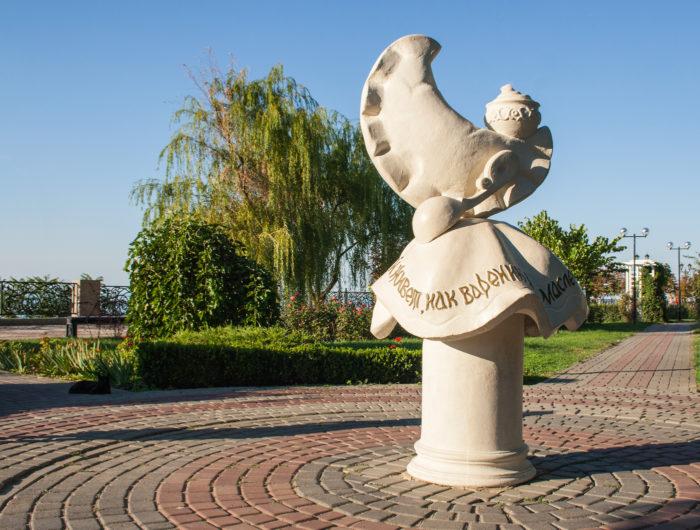 Скульптура «Вареник»