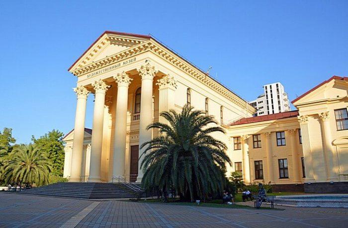 Сочинский художественный музей и Площадь Искусств
