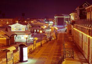 130-й квартал (Иркутская Слобода)