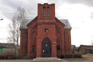 Кирха Святого Иоанна