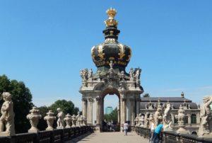 Коронные ворота