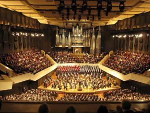 Малый зал концертного зала