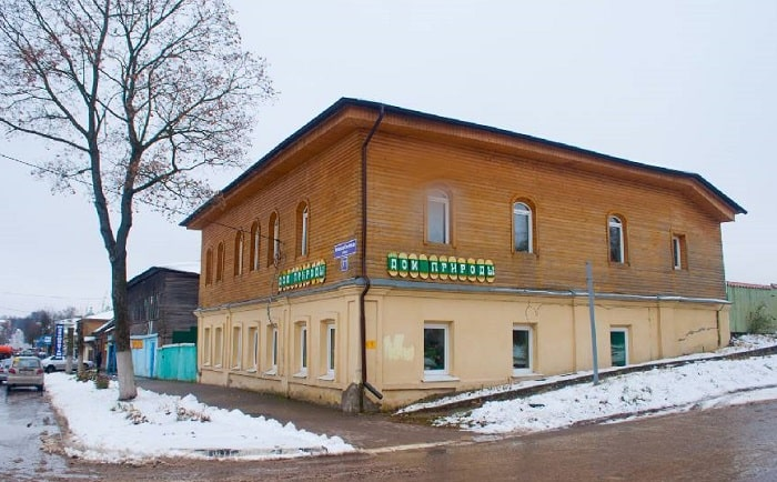 Музей Дом природы