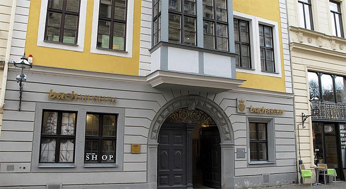 Музей-архив Баха